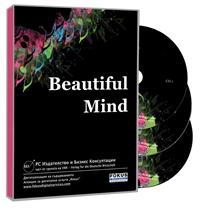 CD Фитнес за ума