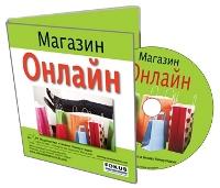 CD Магазин онлайн