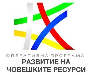 50 000 лв. кредит за младежки бизнес се отпуска