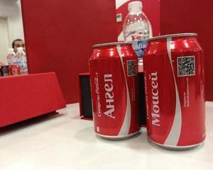 Персонализацията в маркетинга и успеха на Coca Cola