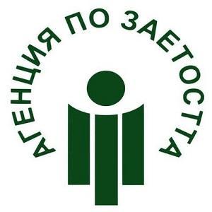 От мерките за трудова мобилност 2019 ще се възползват 250 незаети лица