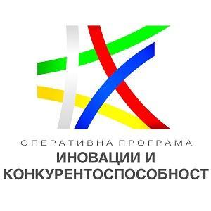 207 млн. евро за процедури по ОПИК през 2018-та