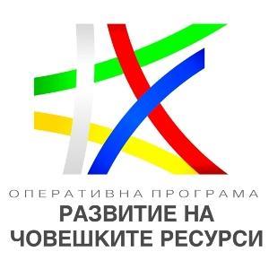По ОПИК са обявени процедури за близо 1,9 млрд. лв.